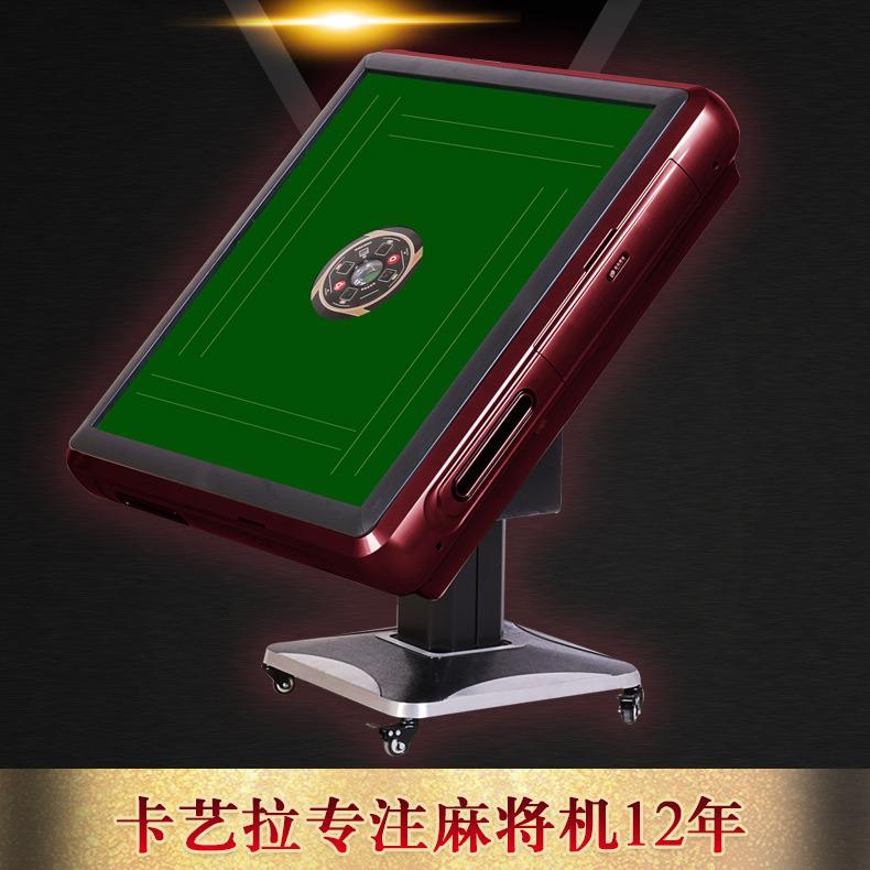 折叠麻将桌|折叠式麻将机-省空间可移动麻将机 全深圳免费送货上门保修一年