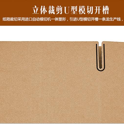 纸箱瓦楞纸板 高级环保型纸板 瓦楞纸板生产厂家定制