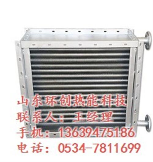 钢铝翅片管换热器(在线咨询)、翅片管换热器、翅片管换热器选型