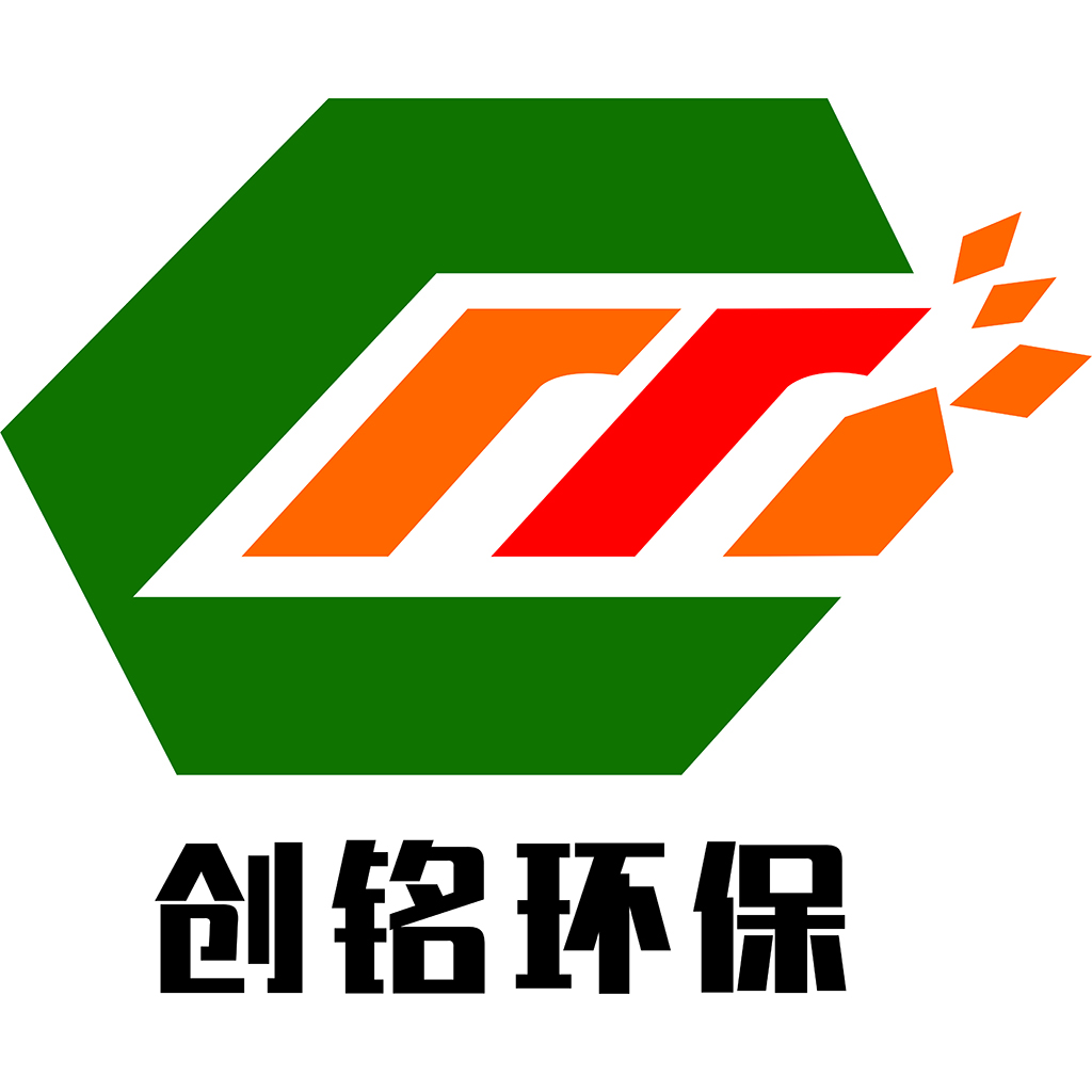 河南创铭环保机械有限公司