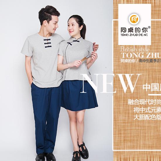 中学生夏季新款正装校园中国风大学生校服专业校服厂家