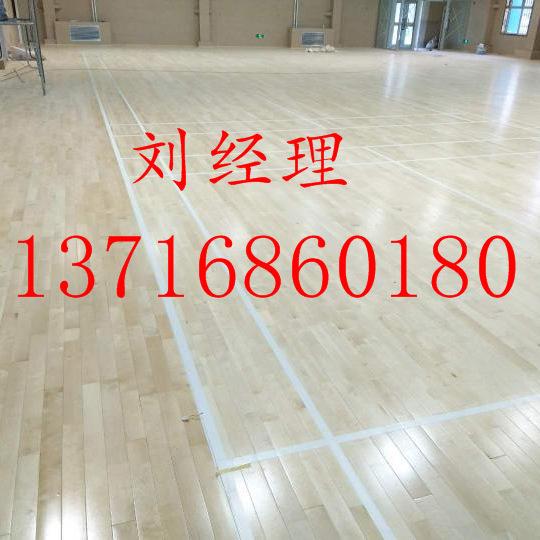 篮球场体育木地板 体育地板厂家 价格 图片 规格 参数 中国网库
