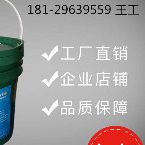 拉伸油生产厂家 防止拉爆裂 可为您量身定制拉伸油