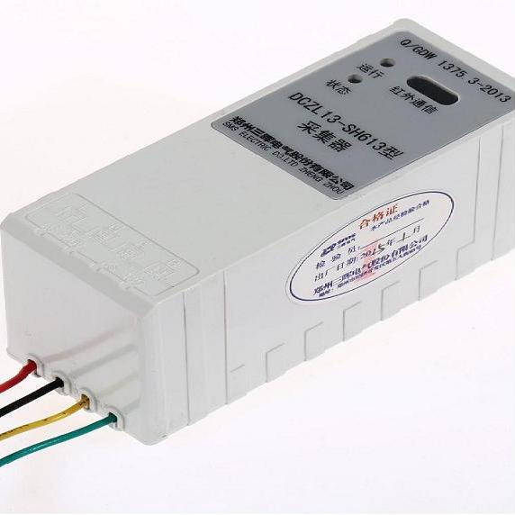 河南高品质II型采集器--符合国家电网要求 更满足客户需求
