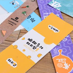 供应 快餐盒腰封定制印刷 彩色包装封条纸条定做 袜子腰封纸 商标logo纸