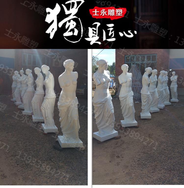 厂家直销玻璃钢雕塑西方人物雕塑维纳斯雕塑公园别墅树脂摆件