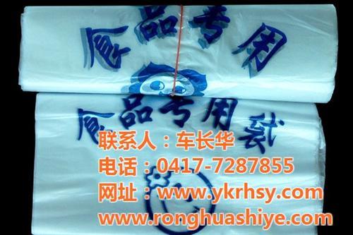 荣华实业(图)_绿色塑料包装袋_塑料包装袋