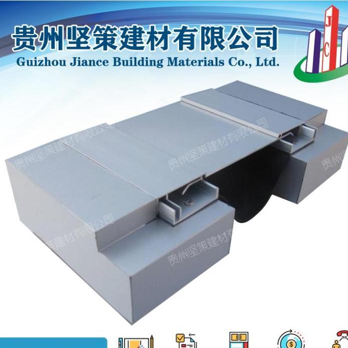 南京墙面铝合金变形缝报价