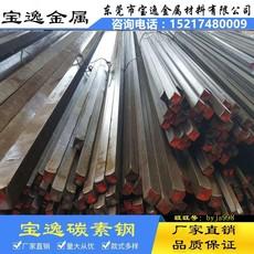 东莞长期供应Q345B低合金高强度大小结构钢圆钢Q345B性能化学