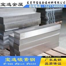 宝逸批发销售Q345GNHL耐候钢Q345GNHL耐大气腐蚀钢中厚板