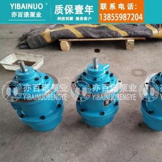 出售螺杆泵备件HSNJ80-36,包括螺杆和衬套
