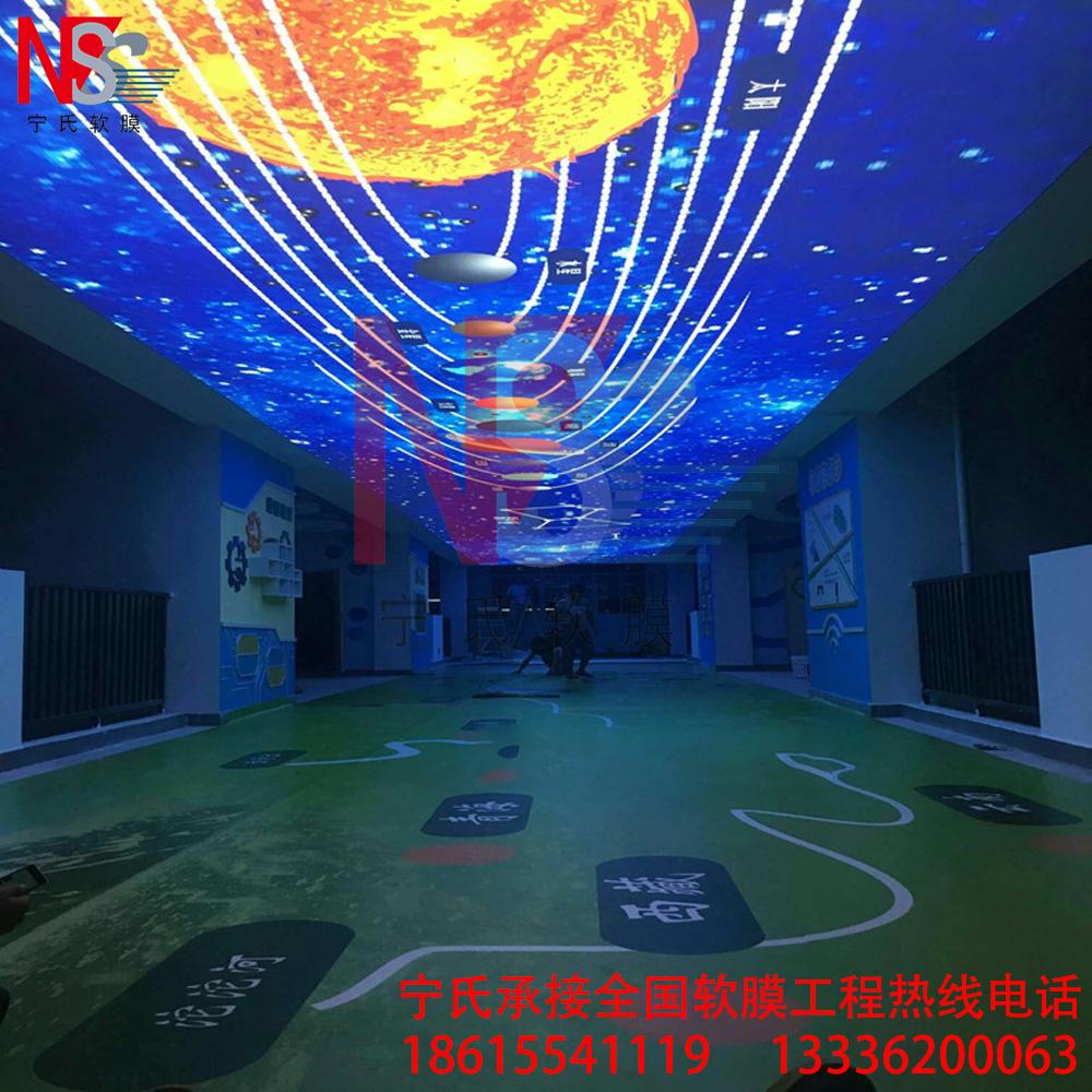兗州市洗浴會所防潮防水吊頂【藍天白云吊頂】90元