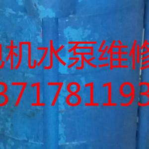 北京朝阳污水潜水泵空调泵检修保养换轴承