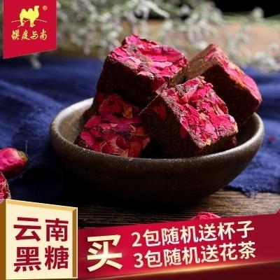 供应 云南古法黑糖块 红糖姜茶 黑糖玫瑰 360g1包