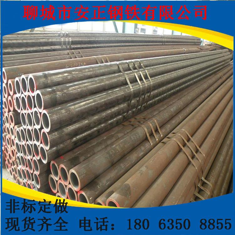 山东Q345E无缝钢管 万吨现货