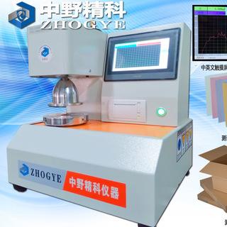深圳厂家直销触摸屏耐破强度试验机 纸板耐破强度测试仪 耐破度测定仪