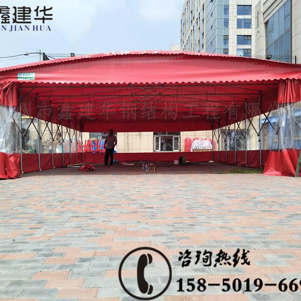 呼和浩特厂家定制推拉篷 雨棚夜宵烧烤棚移动伸缩帐篷图片