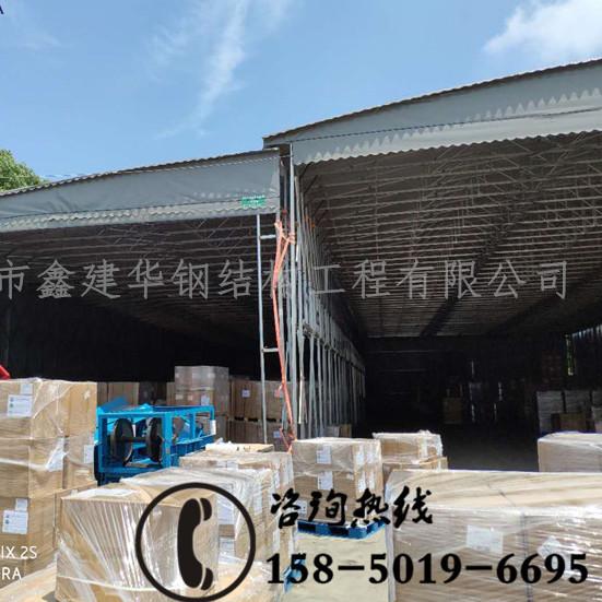濰坊奎文區定制活動伸縮雨棚 物流倉庫擋雨篷 推拉式遮陽蓬廠家