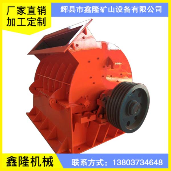 新乡供应优质辉县制砂机 大型立式筛砂机 制砂生产线 直销生产辉县制砂机