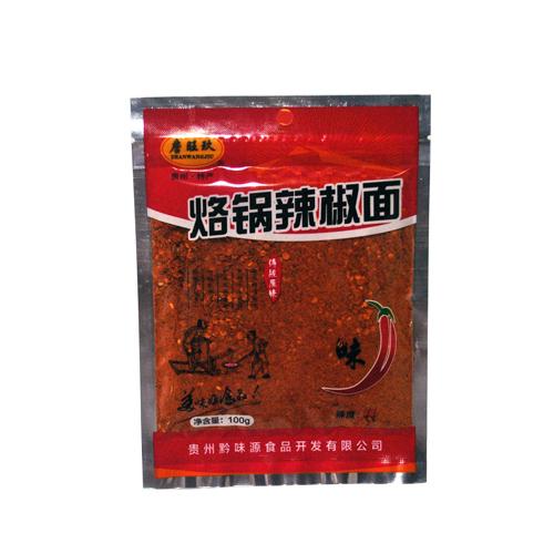 贵州绥阳黔味源烙锅烧烤串串香辣椒面(袋装)