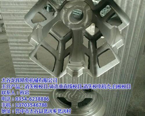 消失模_太谷龙辉精密机械_消失模机械