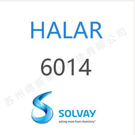 HALAR 6614 苏威 哈拉粉  特氟龙涂料