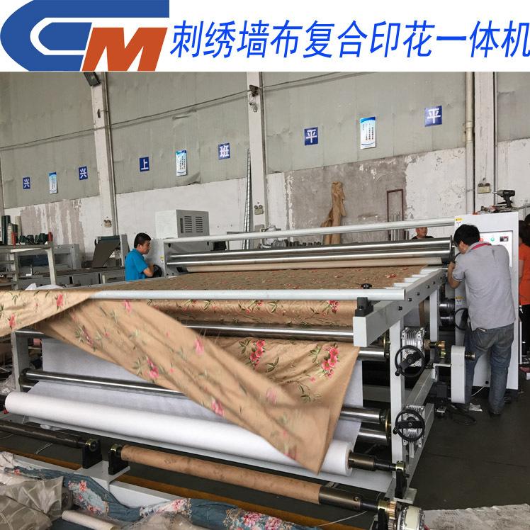 浙江热转移印花机 绍兴热转移印花机 杭州热转移印花机供应商