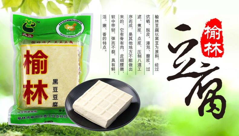 中国豆干产业网
