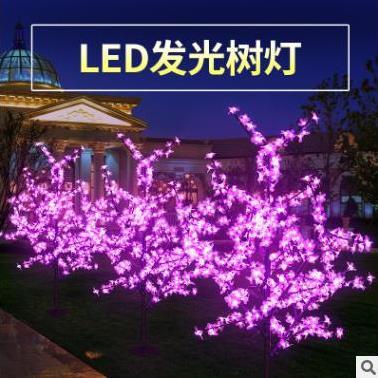 供应 LED仿真树灯节日花园别墅庭院照明灯饰