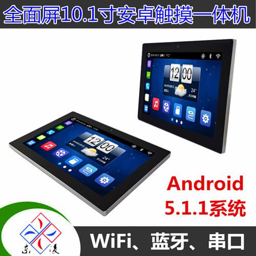 东凌工控PPC-DL101AR超薄安卓5.1系统10.1寸工业触摸一体机