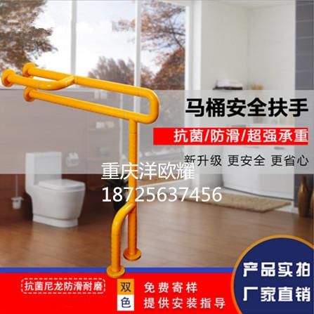 重庆尼龙卫浴扶手价格 老年卫浴扶手制造商