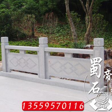 石雕栏杆景区石栏杆河岸栏杆雕刻直销