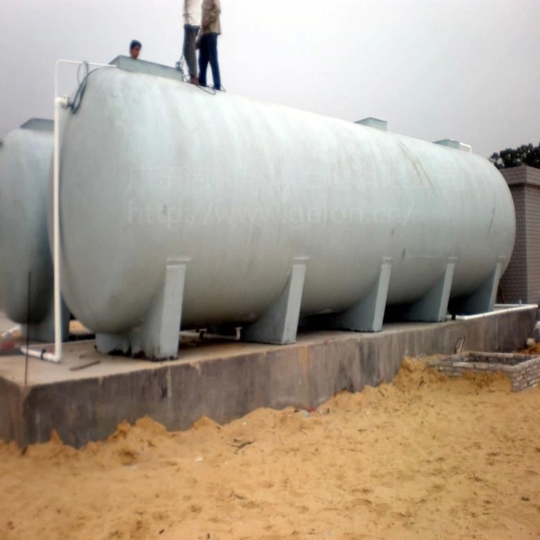 廣東一體化MBR中水回用處理設備 生活污水中水回用處理設備