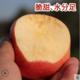 供应 冰糖心苹果水果红富士新鲜当季的丑萍果