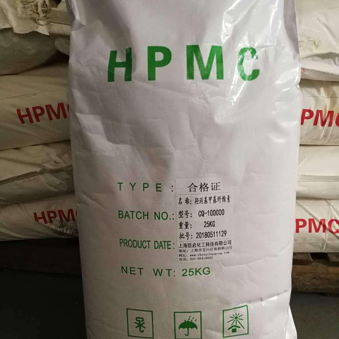 羟丙基甲基纤维素HPMC10万粘度砂浆保水剂 填缝剂 界面剂 混泥土添加剂  缓凝剂