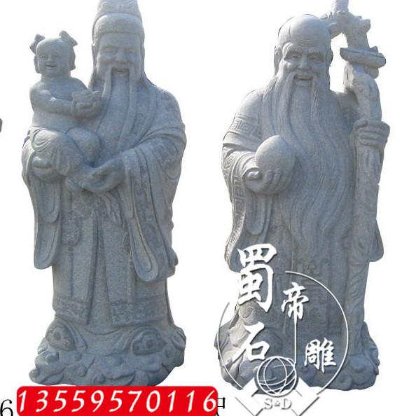 供应文财神石雕佛像设计精品园林雕塑