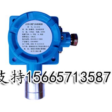液化气站液化气泄漏探测器 探测气体是否泄漏报警器