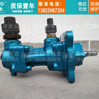 出售循环油系统配套螺杆泵3GR30×4W21汽蚀余量5.5m或6m