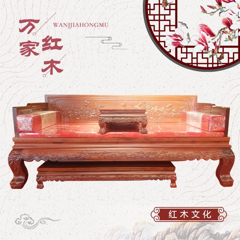 万家红木 红木床 非洲酸枝罗汉床