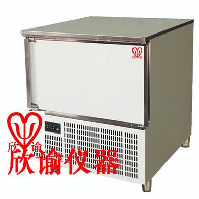 超低温速冻箱价格 强行制冷箱 快速冷冻箱 急速制冷低温冰箱 上海测试急冻箱厂家