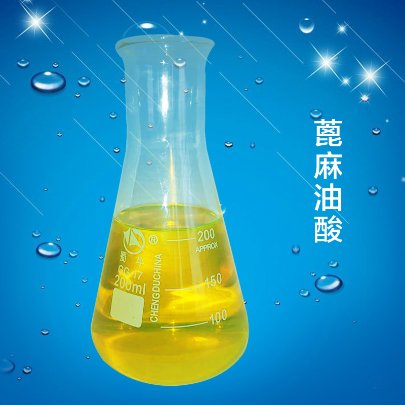 蓖麻油酸  水解产物 添加剂 塑料增塑剂 表面活性剂原料 200kg 桶装