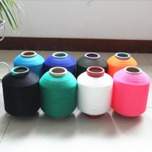供应 优质有色氨纶包覆纱