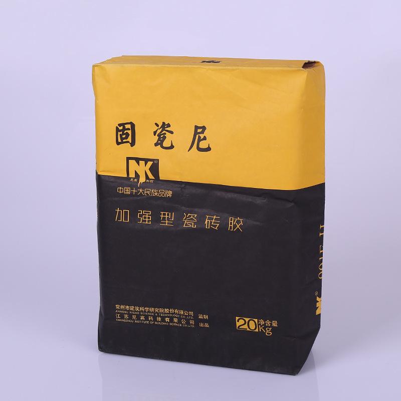 厂家直销 一级增白 加厚防潮复合编织袋 环保优质袋子