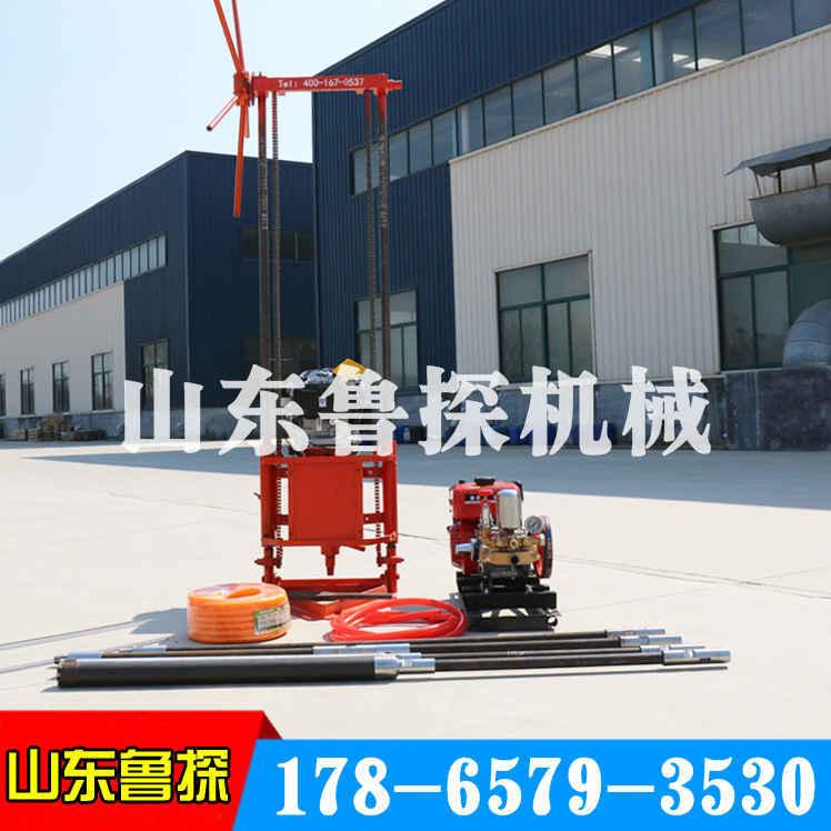 山东鲁探精品钻机QZ-2B型汽油机轻便取样钻机