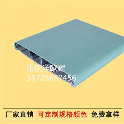 贵州供应养老院防撞护墙板厂家 走廊防撞护墙板价格