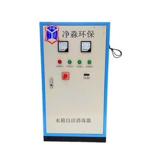 定州凈淼SCII-20HB外置式水箱自潔消毒器 廠家直銷 質保一年