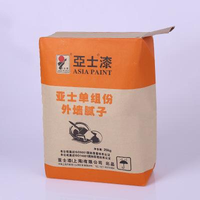 工厂供应 优质牛皮纸包装袋  彩印瓷砖胶袋 阀口袋覆膜