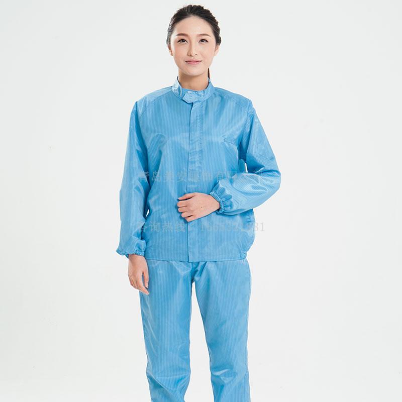 南京美安世家光学电子车间蓝色立领防静电分体服加工