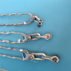 光缆耐张串  预交式耐张线夹含连接金具 小档距耐张线夹