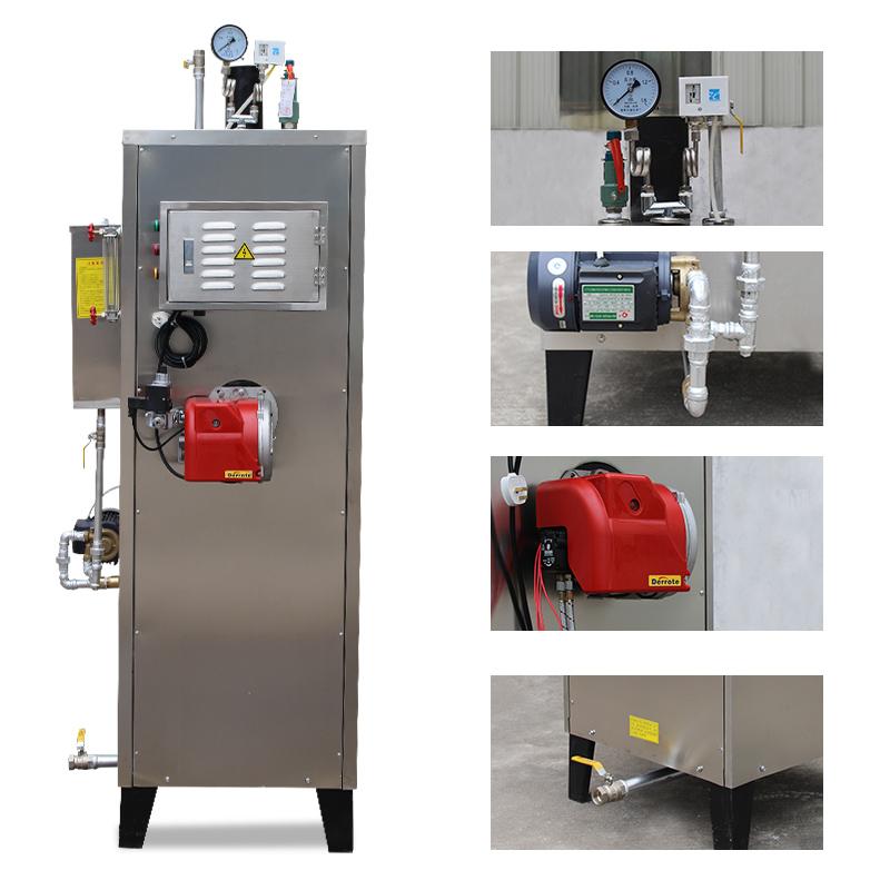 旭恩80KG蒸汽发生器全自动两用环保小型天然气不锈钢蒸汽机锅炉
